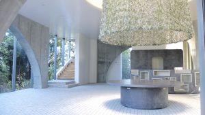 サムネイル: 南方熊楠記念館新館