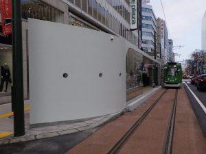 サムネイル: 札幌路面電車停留所(3停留所)