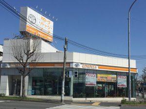 サムネイル: トヨタ西東京カローラ大和田店